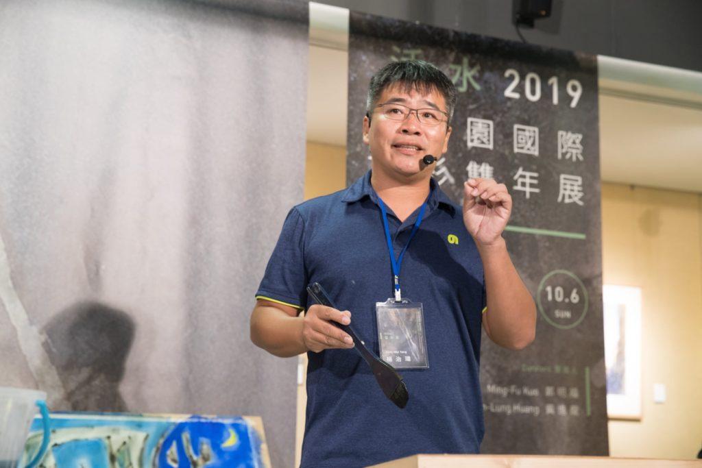 20190929水彩示範教學_程振文、楊治瑋_2